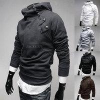 Fashion Mens Slim Fit Sexy Designed Top Hoodies Jacket Coats Sweatshirt Hoody Free Shipping