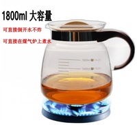Yafeng musical direct fire pot large capacity glass flower pot scale kettle heat resistant teapot
