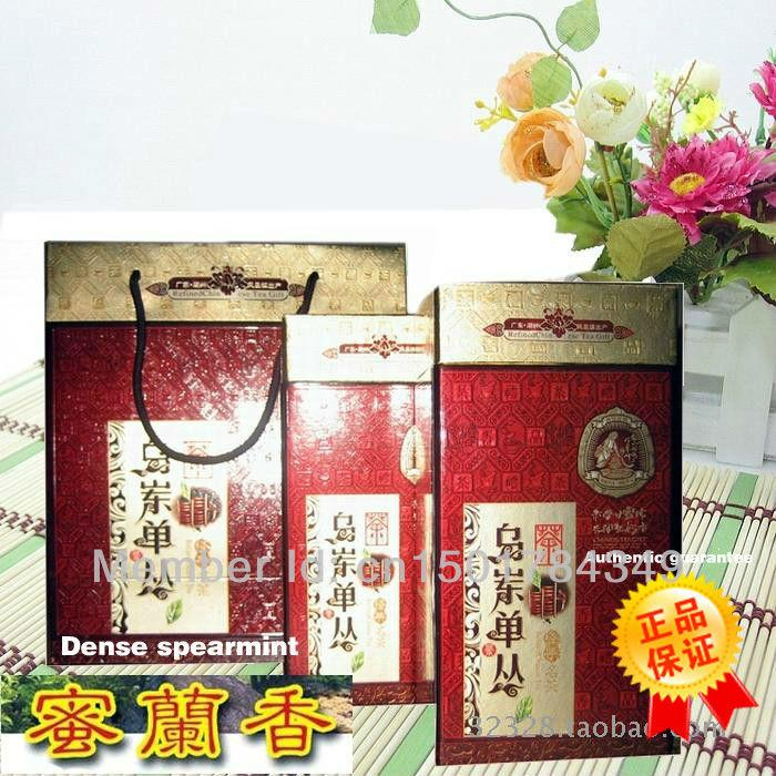 Gao Shanmi spearmint chaozhou phoenix fir tea 500 g Mid Autumn festival gift quality first