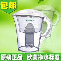 Fashion standard kettle 2l kettle household water purifier water cup