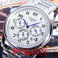 Male watch fully-automatic mechanical watch needle commercial men's watch lovers watch ladies watch stainless steel belt watch