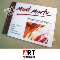 Free shipping The watercolor scrub surface sketch book sketchblock a4 190g coils  in  stock