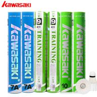 Bucket  badminton KAWASAKI shuttlecock High quality 36Pcs/Lot Free shipping