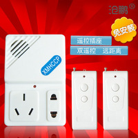 123b 2 double transmitter wireless remote control switch remote control socket fan