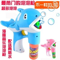 Large dolphin bubble gun fully-automatic music electric bubble machine bubble 2 bottle