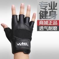 Wrist support gloves fitness gloves fitness gloves semi-finger gloves sports gloves