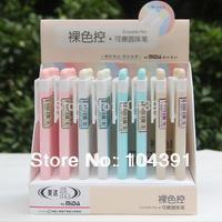 Mida 6090 erasable pen 0.5mm magic ball pen with eraser  blue ink ballpoint  japanese style office & school stationery 6pcs/lot