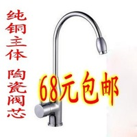 Copper kitchen faucet hot and cold water kitchen wash sink single rotation
