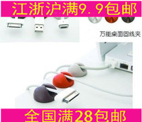 Universal desktop clip electrical wire fitted device 6 electrical wire