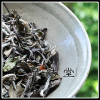 Fuding white tea advanced white peony 50 white tea