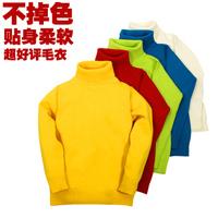 2013 autumn children's  turtleneck sweater  outerwear