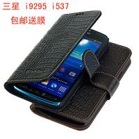 For samsung   i9295 mobile phone case genuine leather mobile phone case i9295 genuine leather protective case i9295 phone case