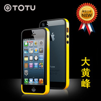 Free shipping Totu bumblebee  for apple   iphone5 shell iphone 5 protective case phone case mobile phone case