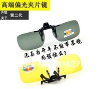 Solar Shield Polarized clip-on flip-up plastic sunglasses - true rectangle