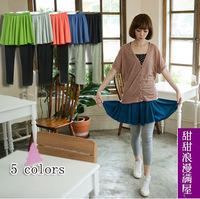 2013 autumn women's 0170095 sweet all-match ultra elastic faux two piece skirt legging