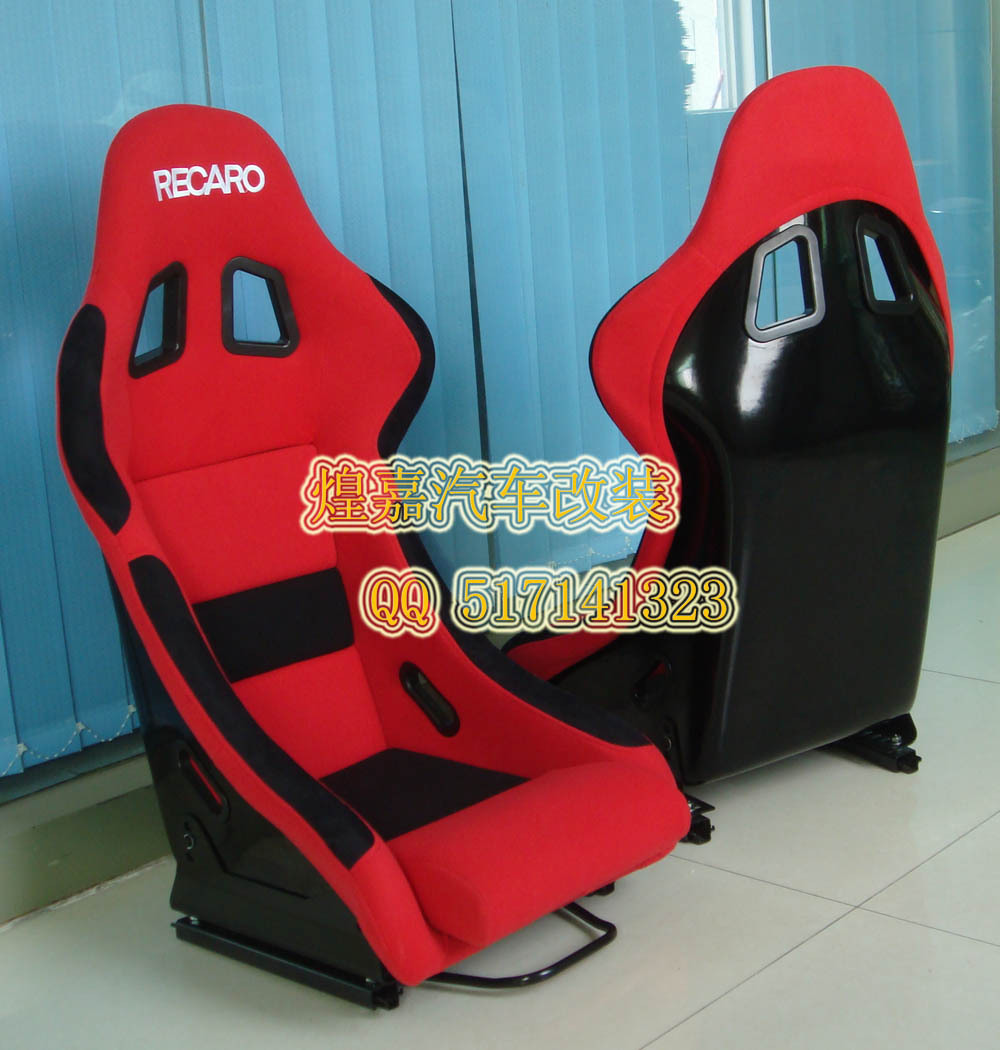 Recaro Race Seats Promotion line Shopping for