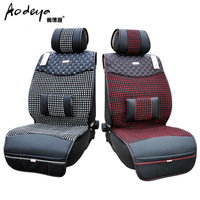 Car seat cushion seat four seasons general viscose car liangdian auto supplies
