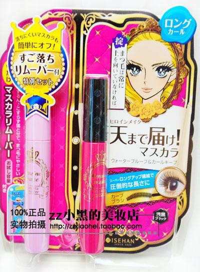 Blossoming of maximo oliveros kissme miki waterproof mascara makeup set(China (Mainland))