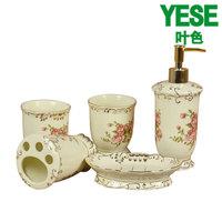 Ivory porcelain yese bathroom shukoubei toothbrush holder set