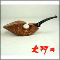 Big briar handmade smoking pipe wood 1303