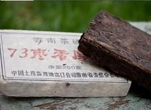 Brick Chinese puerh tea puer cooked 250g 73 poppiesears hong brick sweet formula yunnan pu er