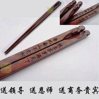 Timbals 's top handmade wood sculpture serpentine pattern chopsticks quality rosewood lettering dinnerware set