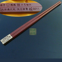 Rich gold lettering tableware mahogany chopsticks for household double 50 10 limited edition