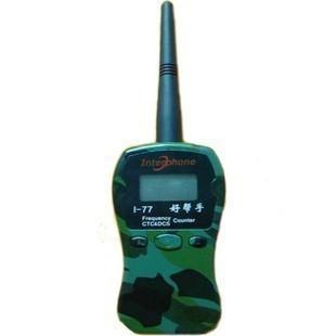Free shipping Original good helper i-77 hand-held frequency meter walkie talkie digital(China (Mainland))