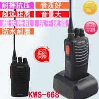 Kws-668 batphone