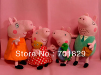 Free Shipping Peppa Pig George Pig Daddy Mummy 4 pcs a set Family Big Size Cartoon Stuffed Cute Kids Plush Toys 15 sets/lot