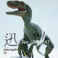 Free shipping SIMULATONG Frence PAPO Jurassic Park Dinosaur toy Dinosaur model  Velociraptor model dolls