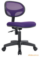 Special new color mesh office chairs without armrests swivel S06C computer chair office chair office swivel chair