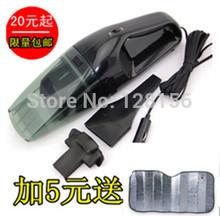 vacuum cleaner wet promotion