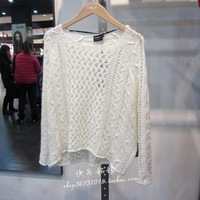 Only white long-sleeve sweater 112124069 2124069 cutout