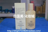 Male moisturizing lotion moisturizing whitening skin care moisturizing skin care products