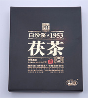 Anhua black tea gift box 1953 preserved fu brick tea weight loss