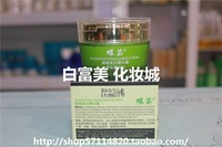 Cuicanduomu whitening cream moisturizing whitening skin care moisturizing skin care products