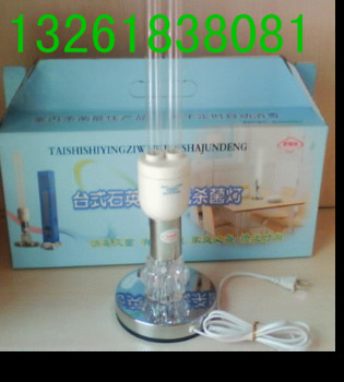 New desktop uv germicidal lamp 30w hospital grade