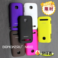 Bongkeru  for NOKIA   603 cell phone case hot-selling