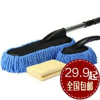 Car picture wax drag car duster mop car wash car brush auto supplies