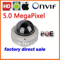 Waterproof Varifocal IR 5.0 Megapixel HD H.264 Onvif Security Network IP Camera with POE 1080P