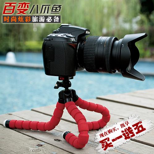 Selfie Monopod Selfie Stick Monopod Bluetooth Fotopro Rm-100 Slr Camera Single Portable Tripod Mini for Octopus Corner Bracket(China (Mainland))