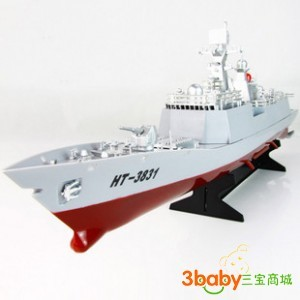 Hengtai remote control remote control electric ship oversized model speedboat toy(China (Mainland))