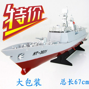 Hengtai large child toy electric remote control boat model speedboat(China (Mainland))
