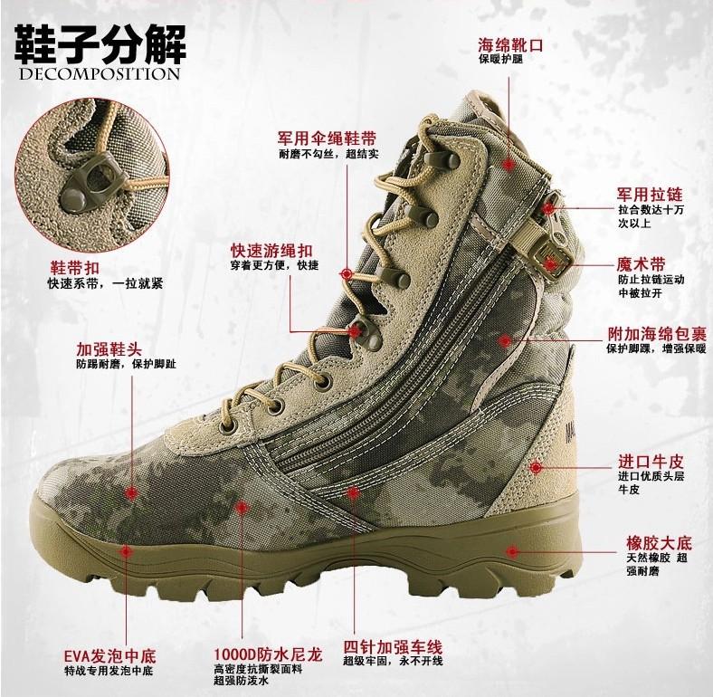 Winter CQB Commando Mens Dema High-top Boots, Combat Boots Desert