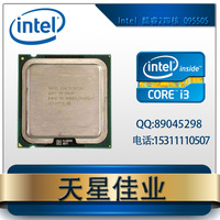 Formal version ! intel quad-core q9550s 2.83g 12m quad-core 65 tile