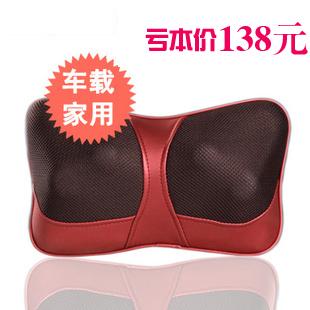Car massage device car massage pad household car neck massage device neck