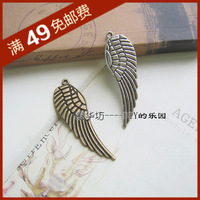 Vintage diy material accessories - - ancient bronze color silver pendant - - double faced decorative pattern big wings