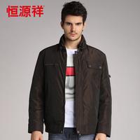 Free shipping  winter quinquagenarian down coat male short design down outerwear 9277