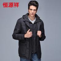 Free shipping Winter HENG YUAN XIANG men's design short down coat detachable cap men's clothing 1120